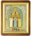 Православная икона: Свв. Мученицы Вера, Надежда, любовь и матерь их София