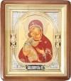 Православная икона: Владимiрский образ Пресвятой Богородицы - 2