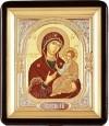 Православная икона: Иверский образ Пресвятой Богородицы