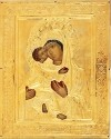 Православная икона: Владимiрский образ Пресвятой Богородицы №5