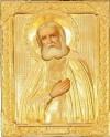 Православная икона: Преп. Серафим Саровский - 2