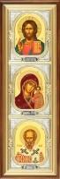 Православная икона: Домашний чин - 4