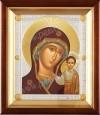 Православная икона: Казанский образ Пресвятой Богородицы - 3