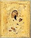 Православная икона: Пресв. Богородица Целительница №9