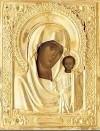 Православная икона: Казанский образ Пресвятой Богородицы №10