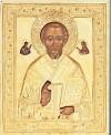 Православная икона: Свт. Николай Чудотворец №54