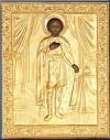 Православная икона: Св. Благоверный Вел. Кн. Александр Невский №177