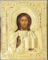 Православная икона: Спас-Вседержитель №23a