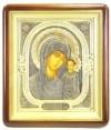 Православная икона: Казанский образ Пресвятой Богородицы - 9