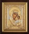Православная икона: Казанский образ Пресвятой Богородицы - 11