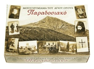 """Ладан афонский """"Традиционный"""""""
