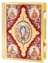 Евангелие в ювелирном окладе - 21