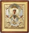 Образ Пресв. Богородицы Неупиваемая Чаша