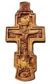 Крест нательный №6