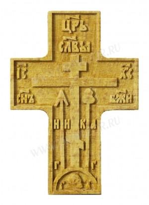 Крест требный №1