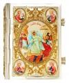 Евангелие требное - А774