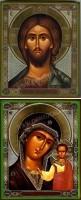 Иконы венчальные, пара №172-173