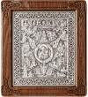 Икона Пресв. Богородицы Неопалимая Купина - А133-1