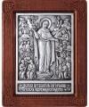 Икона Пресв. Богородицы Всех Скорбящих Радость - А43-1