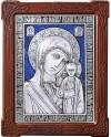 Казанская икона Пресв. Богородицы - А80-3