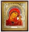 """Икона настенная Богородицы """"Казанская"""""""