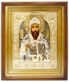 Икона настенная в окладе - святой Равноапостольный Кирилл