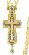 Крест наперсный с цепью.№0186