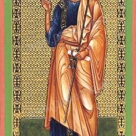 Икона: Св. апостол Петр