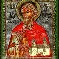 Икона: Св. благоверный кн. Владислав Сербский