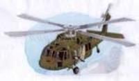 Вертолет-1