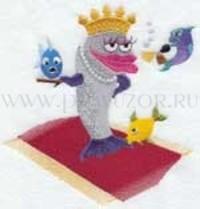 Царь-рыба-1
