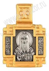 Нательный образок «Святитель Алексий митрополит Московский. Ангел Хранитель»