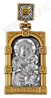 Нательный образок «Иверская икона Божией Матери»