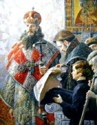 """Картина Рыженко П. """"Отречение патриарха Никона"""""""