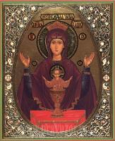 """Икона: образ Пресвятой Богородицы  """"Неупиваемая Чаша"""""""