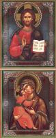 Иконы венчальные, пара №43-45