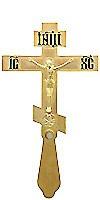 Крест напрестольный №3-2