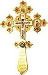 Крест напрестольный - А1074