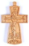 Крест нательный с иконой №150