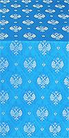 """Парча """"Русский орёл"""" (синяя/серебро)"""
