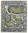 Икона: Огненное восхождение св. ПророкаИлии