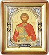 Православная икона: Св. Благоверный Вел. Кн. Александр Невский