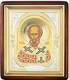 Православная икона: Свт. Николай Чудотворец - 25