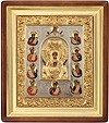 Православная икона: образ Пресв. Богородицы Знамение