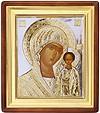 Православная икона: образ Пресв. Богородицы Казанской - 16
