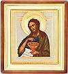 Икона: Св. Иоанн Креститель