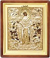 Икона: образ Пресв. Богородицы Всех Скорбящих Радосте - 5