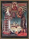 Икона: Святитель Алексий и святой Алексий человек Божий