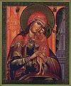 """Икона: образ Пресвятой Богородицы """"Взыскание погибших"""""""