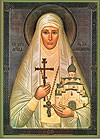 Икона: Св. мученица великая княгиня Елисавета